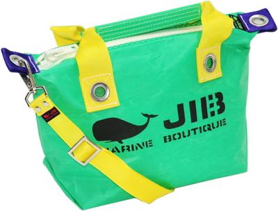 JIB セット販売 FTSS53+SB25MM20 ファスナートートSSエメラルドグリーン×イエロー+25mm幅無地ショルダーベルト