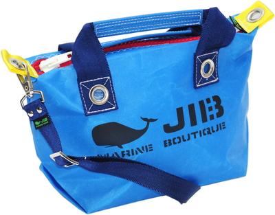 JIB セット販売 FTSS53+SB25MM20 ファスナートートSSロケットブルー×ネイビー+25mm幅無地ショルダーベルト