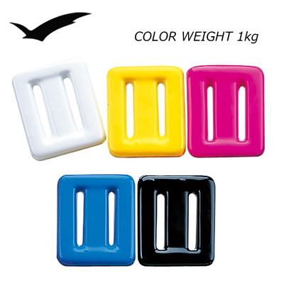GULL カラーウエイト1kg  GG-4690