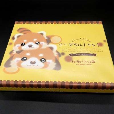 【20%OFF】レッサーパンダのチーズタルトクッキー 21枚入 【Original】賞味期限6月30日