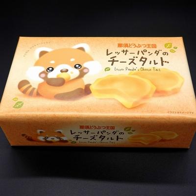 【20%OFF】レッサーパンダのチーズタルト 7個入 【Original】賞味期限6月2日