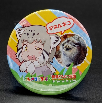 けものフレンズ コラボ マヌルネコ缶バッジ 2種類