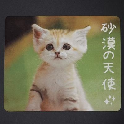 マウスパッド / ラバーマット スナネコベビー 【Original】「砂漠の天使」