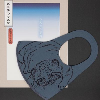 制菌・冷感ウレタンマスク マヌルネコ 【Original】