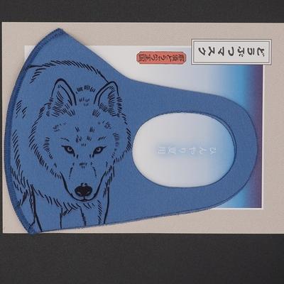 制菌・冷感ウレタンマスク ホッキョクオオカミ  【Original】