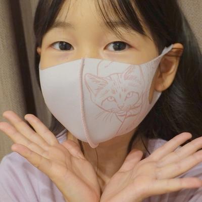 どうぶつマスク スナネコ 淡ピンク 【Original】子供サイズあり