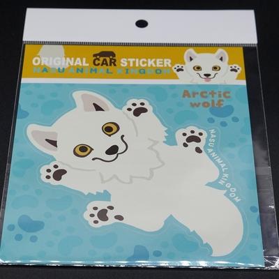 カーステッカー タッチシリーズ ホッキョクオオカミ 【Original】