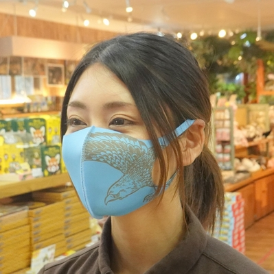 どうぶつマスク ハクトウワシ スカイブルー 【Original】子供サイズあり