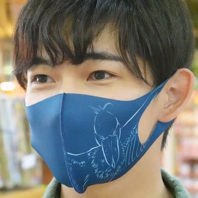 制菌・冷感ウレタンマスク ハシビロコウ ネイビー 【Original】