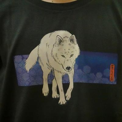 抜染Tシャツ 和柄 ホッキョクオオカミ 【Original】