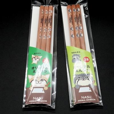 木製 鉛筆2B  3本セット 【Original】