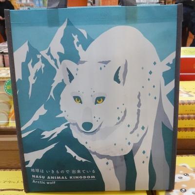 サスティナブルバッグ ホッキョクオオカミ 【Original】募金付
