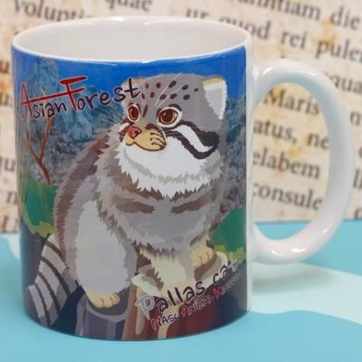 アジアの森 陶器製マグカップ マヌルネコイラスト 【Original】