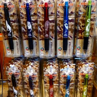 4色ボールペン&シャープペン ジェットストリーム 【Original】