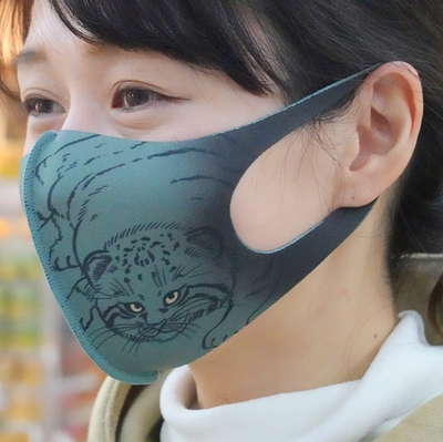 制菌ウレタンマスク マヌルネコ カーキぼかし 瞳カラー 【Original】