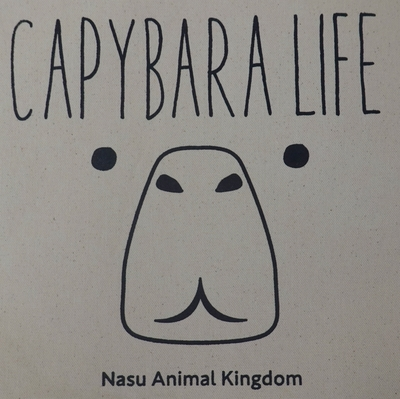 シンプルトートバッグ カピバラ CAPYBARA LIFE