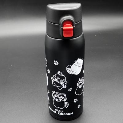 なりきりマヌルネコ ワンタッチマグボトル 480ml ブラック【Original】