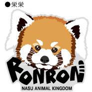 推しブローチ  レッサーパンダ 『 ロンロン 』【Original】