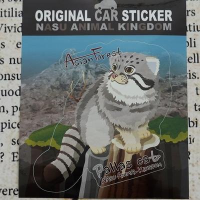 Original car ステッカー アジアの森イラストマヌルネコ12cm