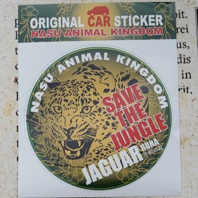 Original car ステッカー SAVE THE JUNGLE ジャガーイラスト 12cm