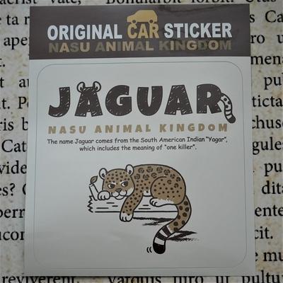 Original car ステッカー スケッチシリーズ ジャガー 12cm