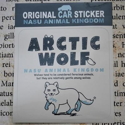 Original car ステッカー スケッチシリーズ ホツキョクオオカミ 12cm