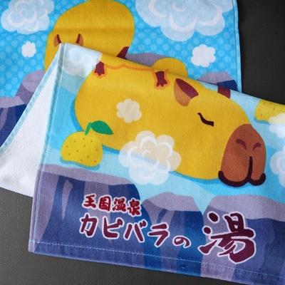 フルカラーフェイスタオル カピバラの湯【Original】