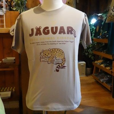 スケッチ ジャガー オーガニックコットン100%Tシャツ ミルキーグレイ【Original】