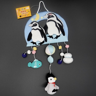 【70%OFF】ケープペンギンちりめん縁起飾り【Original】