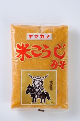 米こうじ味噌 1kg