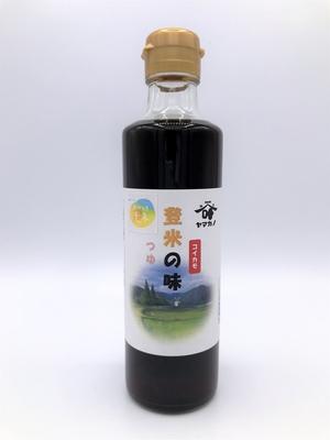 登米の味 コイカモ