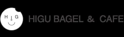 ヒグベーグル&カフェ