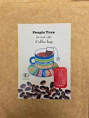 PeopleTree フェアトレードコーヒーバッグ10袋入り