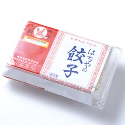 はちやの餃子(15個入)