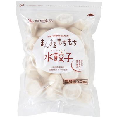 【お徳用】まんまるもちもち水餃子【生姜入】(30個入)
