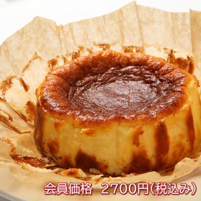 バスクチーズケーキ~十勝産カマンベールチーズ使用~
