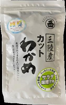 専用カットわかめ(サラダ・味噌汁用)35g