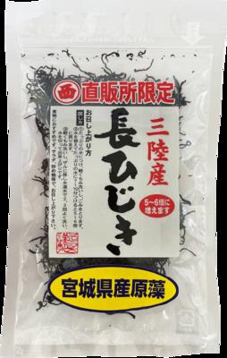 宮城県産長ひじき 100g