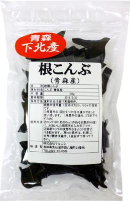 根こんぶ(青森産)100g