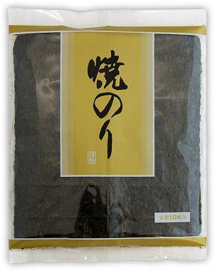 特選焼きのり1丁(10枚入)