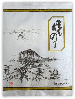 極上焼きのり1丁(10枚入)