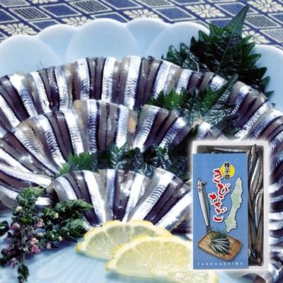 冷凍生きびなご(500g)