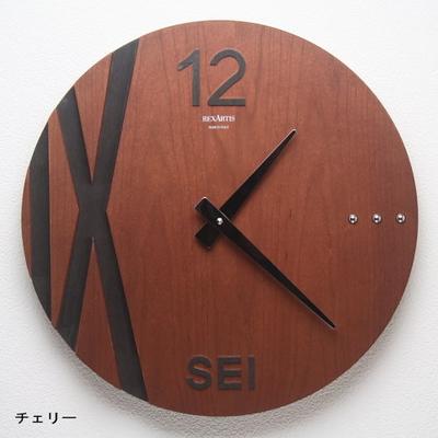 REXARTIS 木製掛け時計「PULP FICTION」