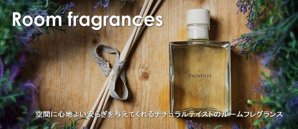 ナチュラルテイストの上品で優しい香りのルームフレグランス