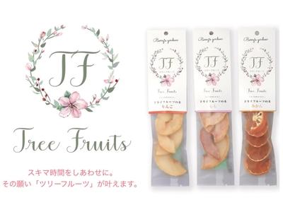 Tree fruitsドライフルーツの木