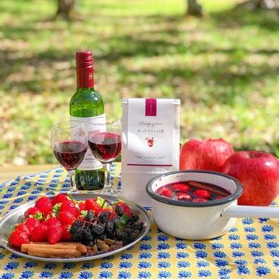 りんご農家のホットワインの素