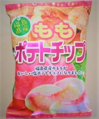 福島県産 もものポテトチップス