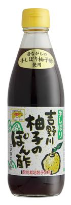 吉野川柚子のぽん酢 (小) 360ml