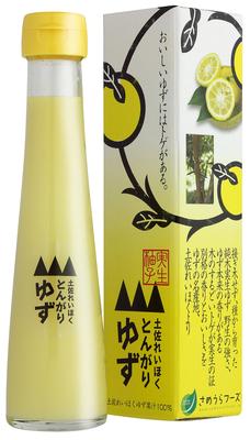 【実生ゆず】とんがりゆず(実生ゆず100%果汁) 120ml