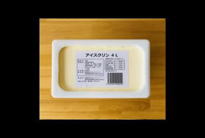 【業務用】さめうらフーズ 土佐の高知のよさこいアイスクリン(4L ) 2個セット